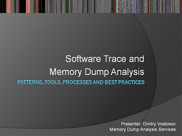 Software Trace and Memory Dump Analysis Logo